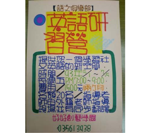 药品pop图片手绘板